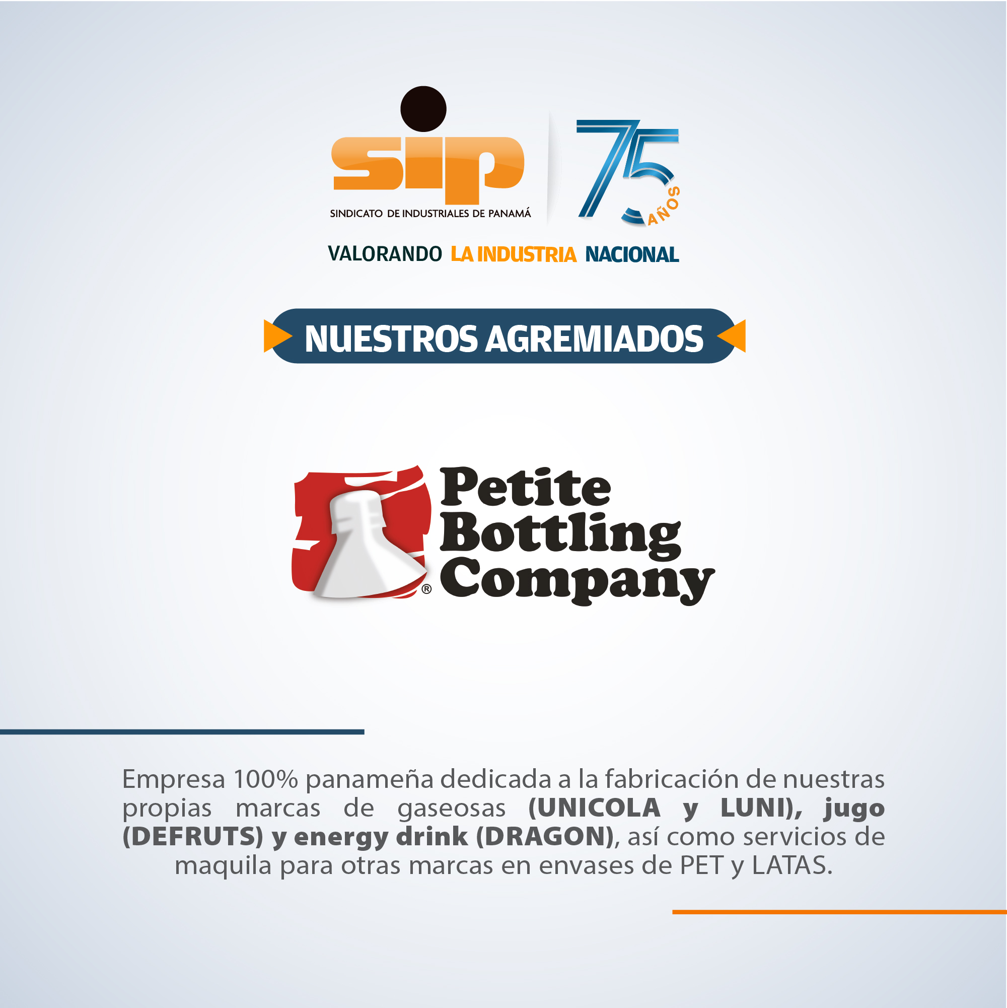 Petite Bottling Company